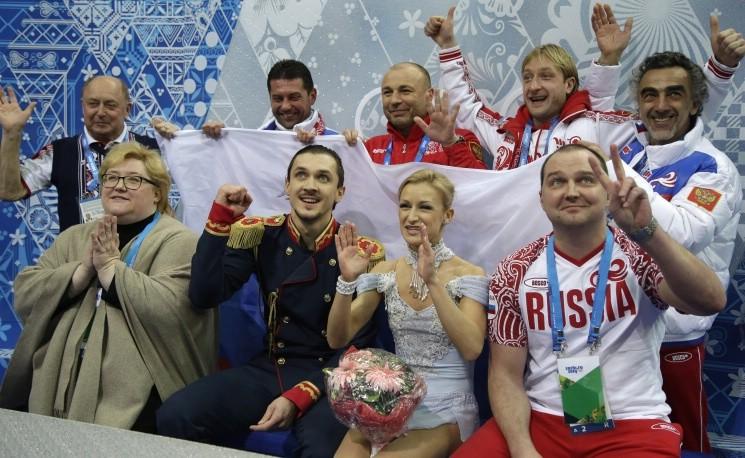 Команда поддержки России на фигурном катании (ОИ 2014)