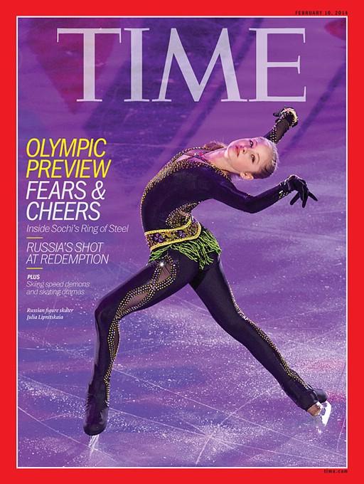 Липницкая попала на обложку журнала «Time»