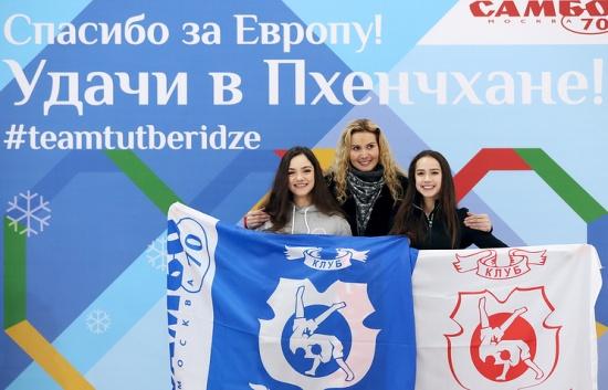 Евгения Медведева, тренер Этери Тутберидзе и Алина Загитова (слева направо)