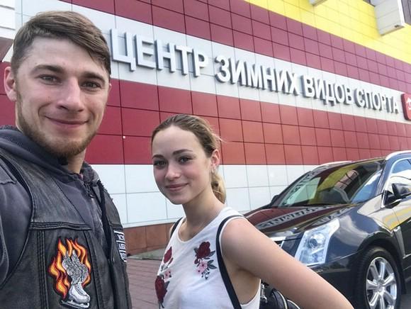Алина Устимкина и Алексей Рогонов